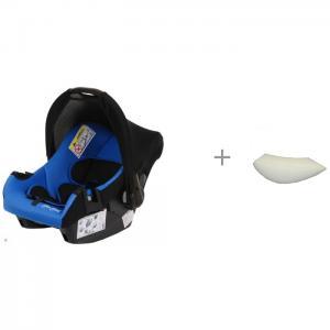 Автокресло  Nautilus и анатомическая подушка-вкладыш ProtectionBaby BamBola