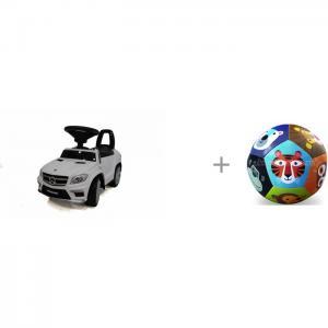Каталка  Mercedes-Benz GL63 A888AA и Crocodile Creek Мяч мягкий Животные 10 см RiverToys