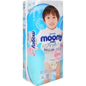 Подгузники-трусики  XL для мальчиков (12-22 кг) 38 шт. Moony