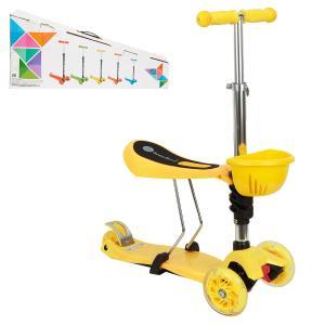 Самокат  ScooterOK Tolocar, цвет: желтый BabyHit
