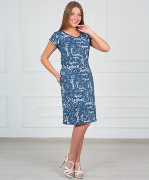 Платье Дэним 2 Pastilla
