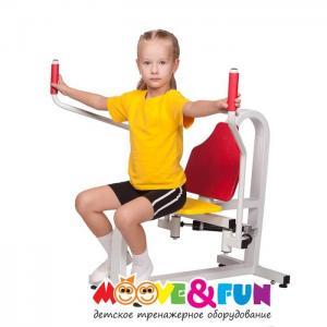 Детский тренажер Баттерфляй Moove&Fun