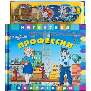 Магнитная книга-игра  Профессии Новый формат