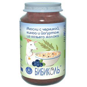 Фруктово-зерновое пюре  с черникой, киноа и йогуртом из козьего молока 8 мес, 6 шт по 190 г Бибиколь