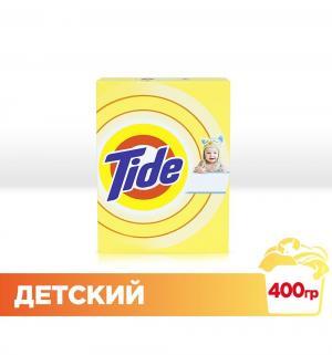Стиральный порошок  Детский автомат, 400 гр Tide